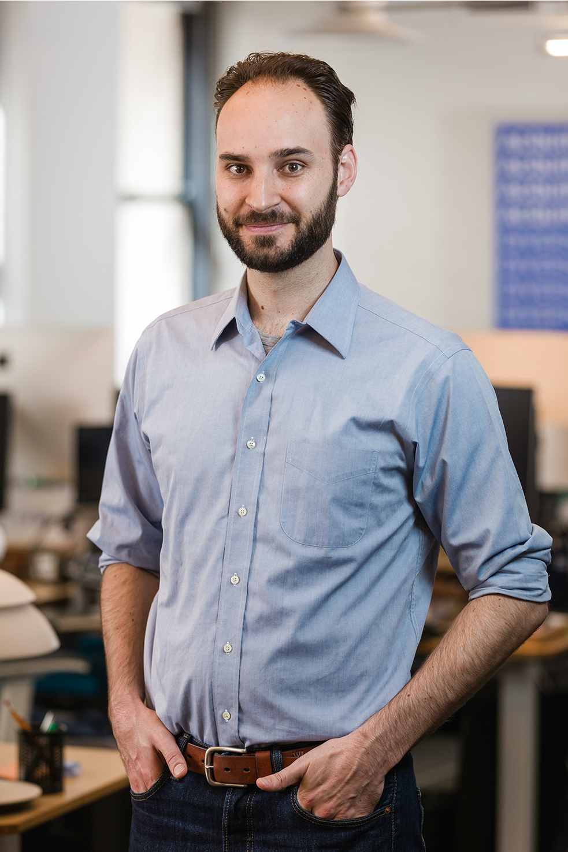 Portrait of VP of Engineering Trevor Austin